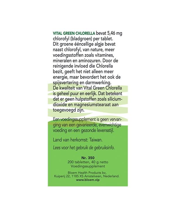 BE350 Vital Green back